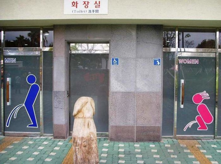 11 Things Normal to South Korea but Astonishing to the Rest of the World